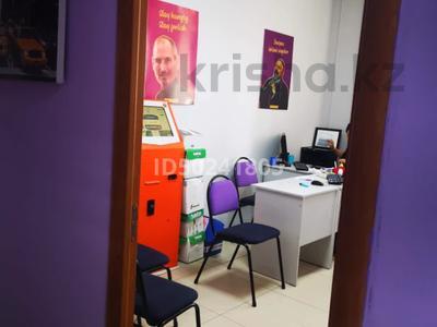 Офис площадью 200 м², Куйши Дина за ~ 40 млн 〒 в Нур-Султане (Астана), Алматы р-н — фото 13