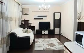 3-комнатная квартира, 100 м², 9/9 этаж посуточно, Достык 12 за 18 000 〒 в Нур-Султане (Астана), Есиль р-н
