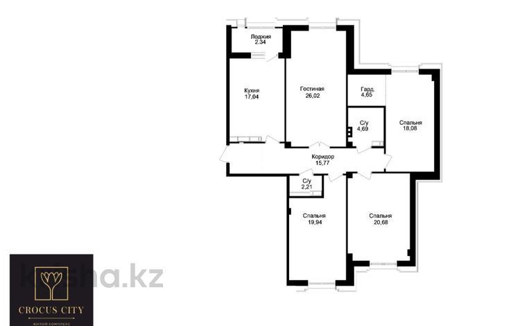4-комнатная квартира, 132.59 м², Улы Дала 5/1 за ~ 46 млн 〒 в Нур-Султане (Астана), Есиль р-н