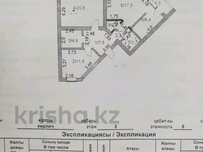 3-комнатная квартира, 78 м², 3/5 этаж, Лесная Поляна 6 за 16 млн 〒 в Косшы — фото 4