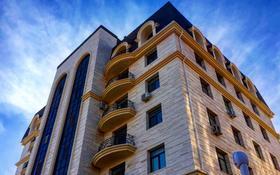 3-комнатная квартира, 160 м², 2/7 этаж, Кыз Жибек 32 за 140 млн 〒 в Нур-Султане (Астана), Есиль р-н