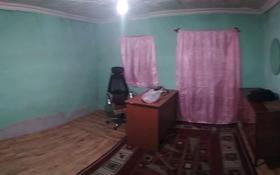 2-комнатный дом помесячно, 50 м², Навои — Жандосова за 50 000 〒 в Алматы