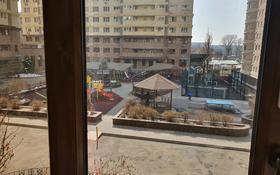 3-комнатная квартира, 94.4 м², 2/13 этаж, мкр Орбита-1, Навои 210/1-3 — Торайгырова за 60.5 млн 〒 в Алматы, Бостандыкский р-н