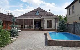 4-комнатный дом, 166 м², 5.8 сот., Бабушкина — Желтоксан за 85 млн 〒 в Таразе