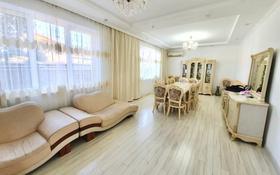 7-комнатный дом, 260 м², 6.3 сот., мкр Алатау, Мкр Алатау за 98 млн 〒 в Алматы, Бостандыкский р-н