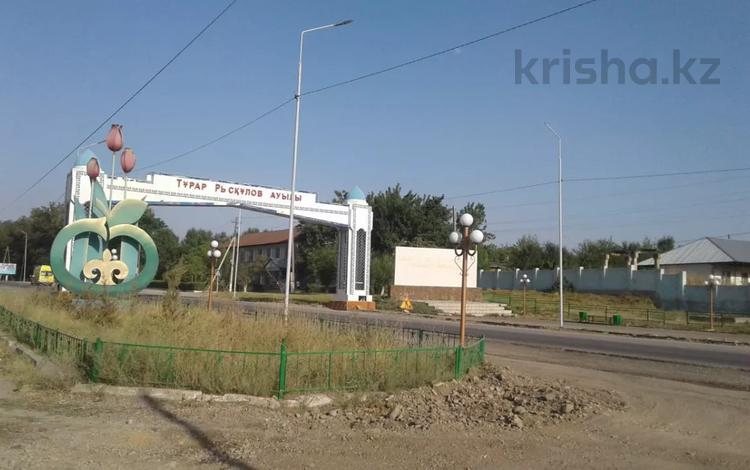 Промбаза 280 соток, Т.Рыскулова 256 г за 85 млн 〒 в Туркестанской обл.