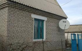 3-комнатный дом, 50 м², 6 сот., Кумшагал за 4 млн 〒 в Таразе