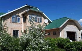 7-комнатный дом, 360 м², 8.5 сот., Боровская 30 за 110 млн 〒 в Щучинске