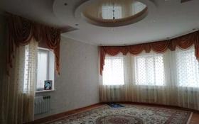 5-комнатный дом, 250 м², 6 сот., мкр Атырау, Микрорайон Атырау 14а за 28 млн 〒