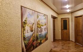 2-комнатная квартира, 81.4 м², 5/5 этаж, Валиханова 46 за 31.5 млн 〒 в Петропавловске