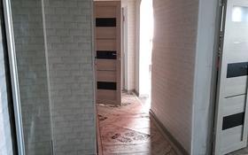 3-комнатная квартира, 65 м², 4/5 этаж, улица Толе би 93/2 — Майлина за 16.5 млн 〒 в Таразе