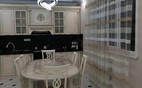 5-комнатный дом, 136 м², 5 сот., мкр Кен Дала 17/1 — Жеруиык за 37 млн 〒 в Зачаганске, мкр Кен Дала