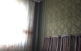 4-комнатный дом, 85 м², 30 сот., Лисовенко за 10 млн 〒 в Темиртау
