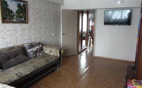 3-комнатная квартира, 58.2 м², 2/4 этаж, Койчуманова 6 за 11.8 млн 〒 в Капчагае