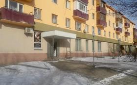 Магазин площадью 260 м², проспект Мира 17 за 75 млн 〒 в Жезказгане