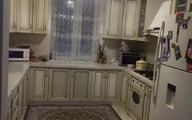 5-комнатный дом, 120 м², 10 сот., мкр Достык 3 — Жайдарман Садвакасова за 58 млн 〒 в Алматы, Ауэзовский р-н