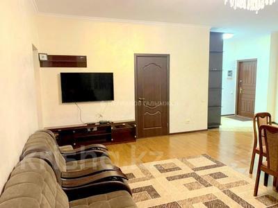 2-комнатная квартира, 120 м², 11/22 этаж помесячно, Достык 97 за 350 000 〒 в Алматы, Медеуский р-н