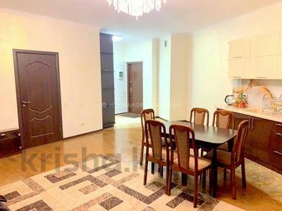 2-комнатная квартира, 120 м², 11/22 этаж помесячно, Достык 97 за 350 000 〒 в Алматы, Медеуский р-н — фото 3