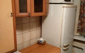 3-комнатный дом помесячно, 54 м², 1 сот., Татибекова 68 за 80 000 〒 в Алматы, Медеуский р-н