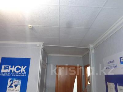 Офис площадью 58.4 м², Чокина 99 за 10 млн 〒 в Павлодаре — фото 6