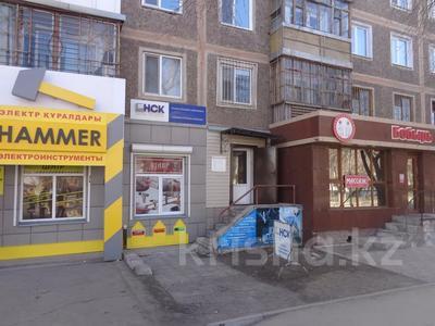 Офис площадью 58.4 м², Чокина 99 за 10 млн 〒 в Павлодаре