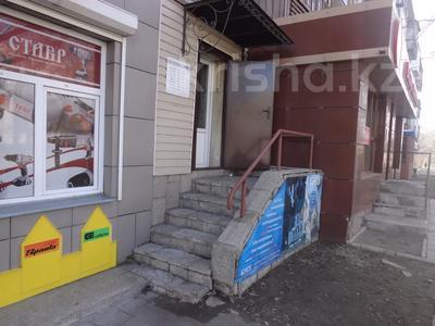 Офис площадью 58.4 м², Чокина 99 за 10 млн 〒 в Павлодаре — фото 2