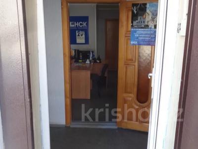 Офис площадью 58.4 м², Чокина 99 за 10 млн 〒 в Павлодаре — фото 3