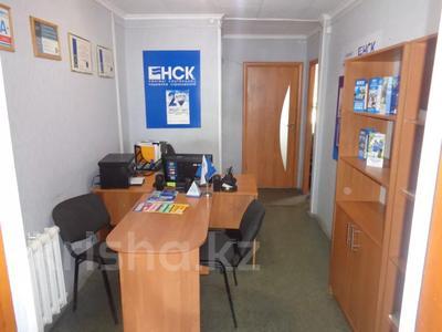 Офис площадью 58.4 м², Чокина 99 за 10 млн 〒 в Павлодаре — фото 4