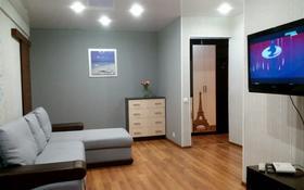 1-комнатная квартира, 52 м² посуточно, Солнечная 8 за 10 000 〒 в Усть-Каменогорске