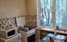 2-комнатная квартира, 43 м², 3/4 этаж, мкр №5, 5-й микрорайон за 15.7 млн 〒 в Алматы, Ауэзовский р-н