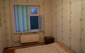 3-комнатная квартира, 58 м², 3/5 этаж, Сатпаева — Телецентр за 10.5 млн 〒 в Таразе