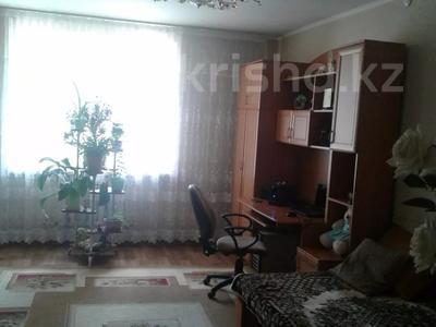 3-комнатный дом, 47 м², 1 переулок Гипсовый 8/1 за 13 млн 〒 в Таразе — фото 2
