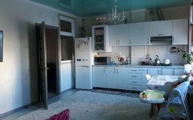 1-комнатная квартира, 46.1 м², 1/5 этаж, Микрорайон Арай-2 4 за 11 млн 〒 в Таразе