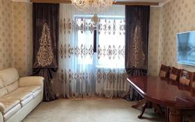 4-комнатная квартира, 100 м², 2/12 этаж, Е 10 за 33 млн 〒 в Нур-Султане (Астана), Есиль р-н