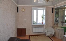 3-комнатная квартира, 69 м², 3/3 этаж, Ауельбекова 155 за 15 млн 〒 в Кокшетау
