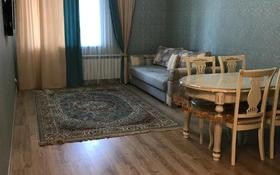 3-комнатная квартира, 97 м², 2/10 этаж, Достык за 33 млн 〒 в Нур-Султане (Астана), Есиль р-н