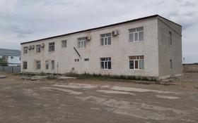 Промбаза 1 га, проспект Зейнолла Кабдолова 5 за 275 млн 〒 в Атырау