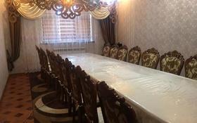 7-комнатный дом, 250 м², Пахтакор 2 за 45 млн 〒 в Шымкенте, Каратауский р-н