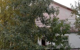 5-комнатный дом, 250 м², 10 сот., Кунгей за 35 млн 〒 в Караганде, Казыбек би р-н