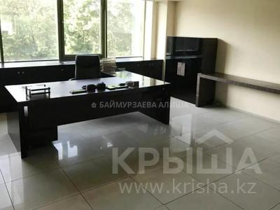 Офис площадью 950 м², Толе Би — проспект Сакена Сейфуллина за 5 000 〒 в Алматы, Алмалинский р-н — фото 3