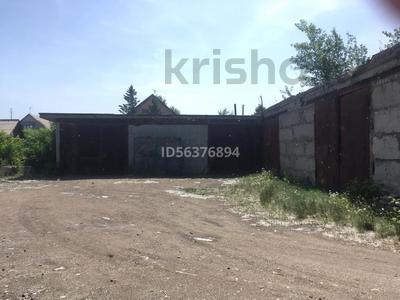 Здание, площадью 277.9 м², Алии Молдагуловой за 55 млн 〒 в Экибастузе — фото 3