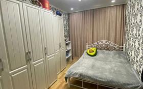 2-комнатная квартира, 55 м², 5/5 этаж, Есенберлина 63 за 14 млн 〒 в Жезказгане