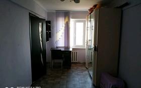 2-комнатная квартира, 49 м², 5/5 этаж, улица Алимжанова 10 за 7.5 млн 〒 в Балхаше
