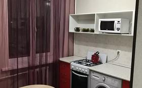 1-комнатная квартира, 30 м², 3 этаж посуточно, Тауельсиздик 115 — Тауельсиздик Чехова за 5 000 〒 в Костанае