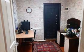 4-комнатный дом, 76.7 м², 19.5 сот., Степная 195 за 5 млн 〒 в Щучинске