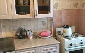 1-комнатная квартира, 31 м², 4/5 этаж, улица 50 лет Октября 18 за 5.2 млн 〒 в Рудном