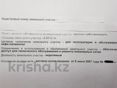 Здание, площадью 224 м², проспект Рыскулова — Ратушного за 60 млн 〒 в Алматы, Жетысуский р-н — фото 4