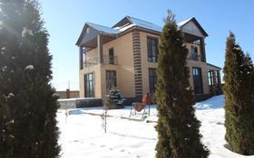 6-комнатный дом, 250 м², 20 сот., Кулынды за 68 млн 〒 в Каскелене