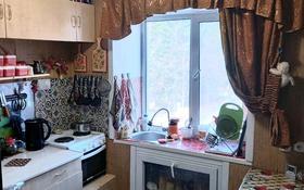 3-комнатная квартира, 42 м², 3/5 этаж, Тохтарова 13 за 7.5 млн 〒 в Риддере