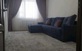 2-комнатная квартира, 64.1 м², 4/10 этаж, Тлендиева 52/2 — Баршын за 25 млн 〒 в Нур-Султане (Астана), Сарыарка р-н